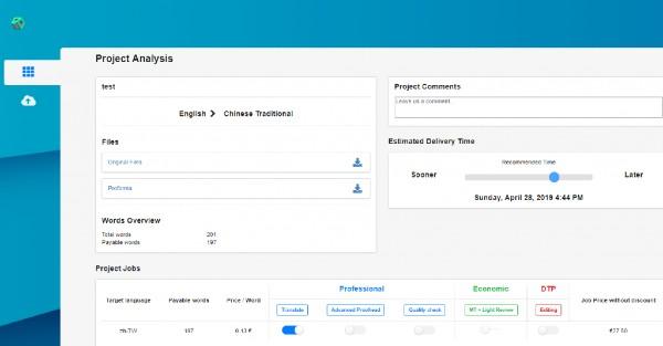 Taia translations app dashboard