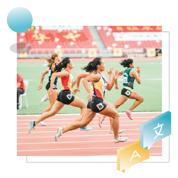 Page header of Discover the best DeepL alternative showing athletics competition