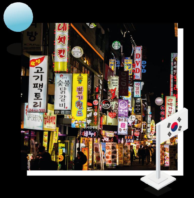 Header for Korean Translation Services landing page